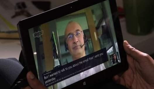 Traductor de voz para Skype